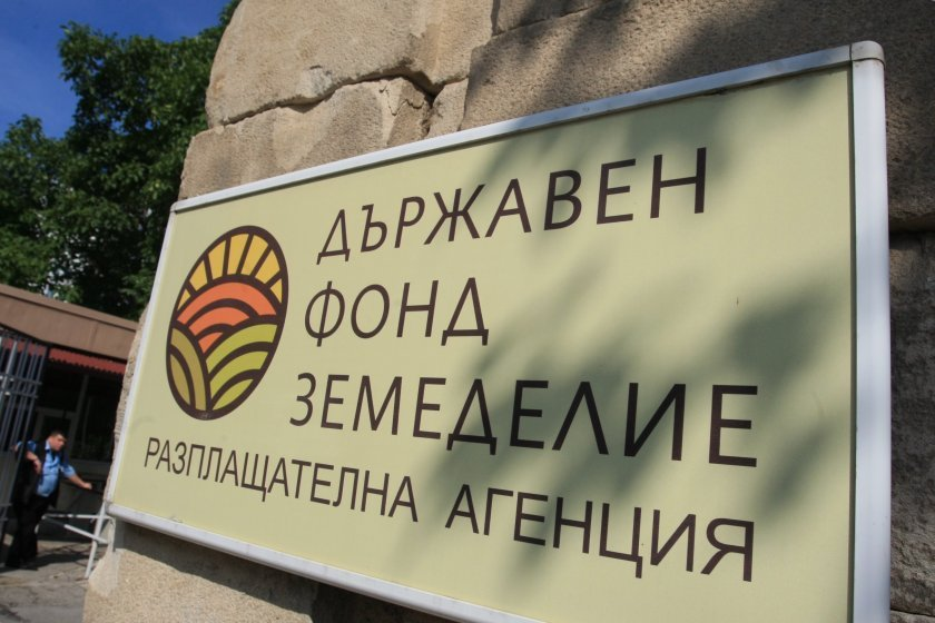 """The Head of State Fund """"Agriculture"""" Vassil Grudev has been dismissed"""