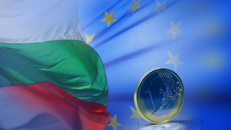 Готова ли е България да въведе еврото от началото на 2024 година?