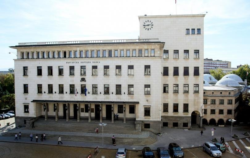 Bulgaria's central bank: All banks in Bulgaria have taken restrictive measures regarding the entities sanctioned under Magnitsky Act