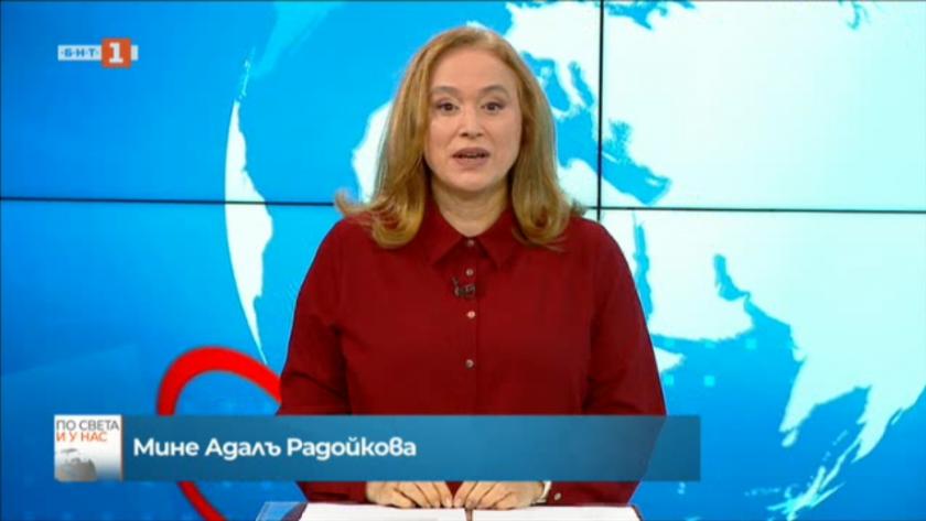 Новини на турски език, емисия – 7 юли 2021 г.