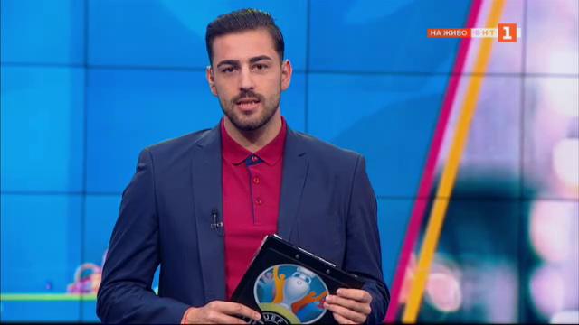 Днес на УЕФА Евро 2020 - 13.06.2021