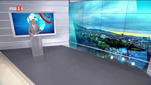 Новини на турски език, емисия – 9 юни 2021 г.