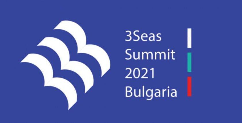 """Цели и приоритети на инициативата """"Три морета"""" – какви са очакванията"""
