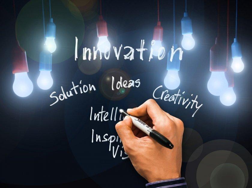 Академия за иновации 2021