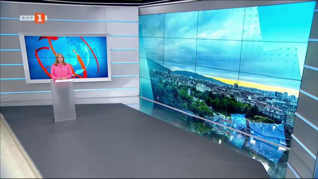 Новини на турски език, емисия – 11 юни 2021 г.