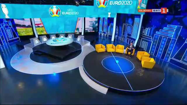 Днес на УЕФА Евро 2020 – 11.07.2021