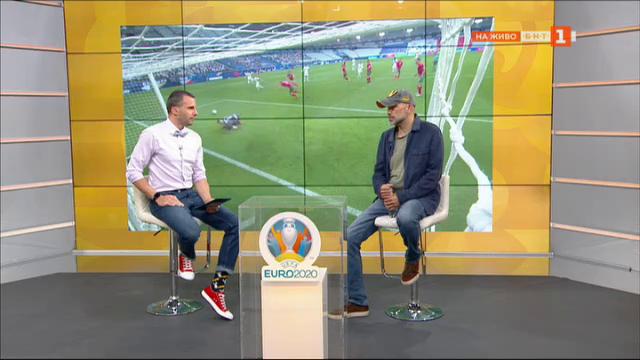 Сутрин с УЕФА ЕВРО 2020 - 16.06.2021
