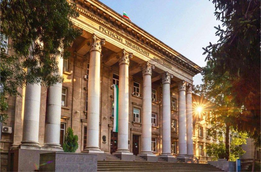 Русенският университет приема над 2 300 студенти за новата академична година