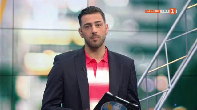 Днес на УЕФА Евро 2020 - 23.06.2021