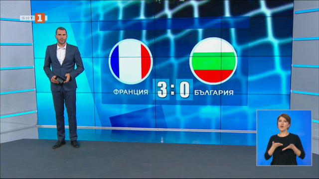 Спортна емисия, 20:50 – 9 юни 2021 г.