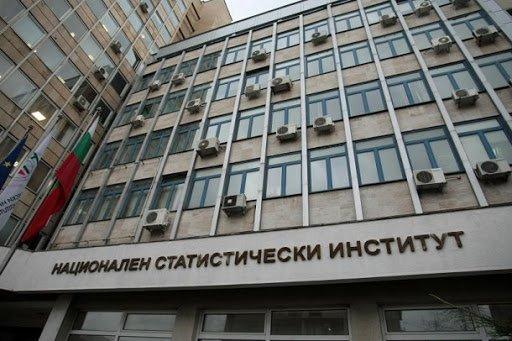 Националният статистически институт на 141 години
