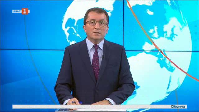 Новини на турски език, емисия – 14 юли 2021 г.