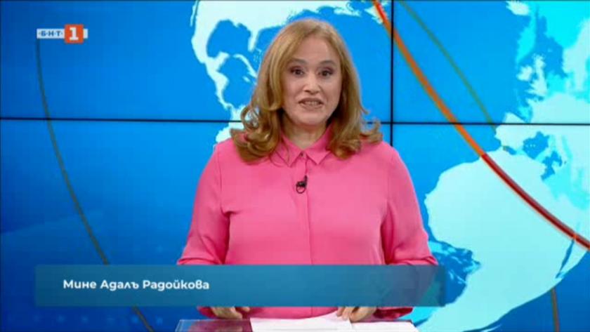 Новини на турски език, емисия – 12 юли 2021 г.