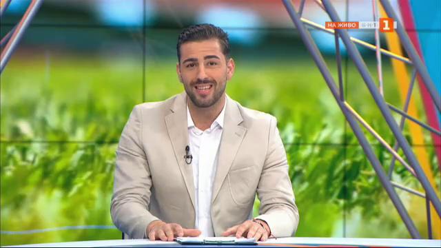Днес на УЕФА Евро 2020 - 14.06.2021