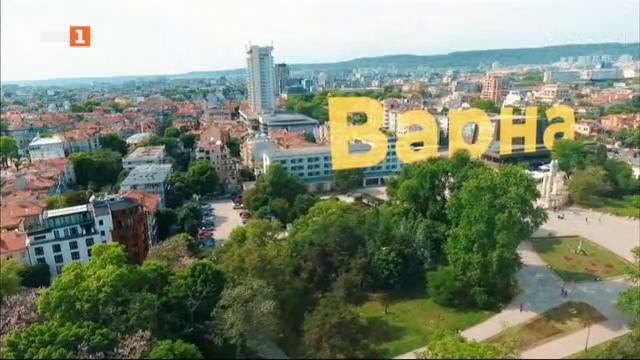 Варна - морската столица на България