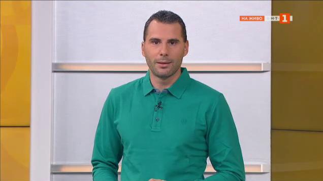 Сутрин с УЕФА Евро 2020 - 01.07.2021