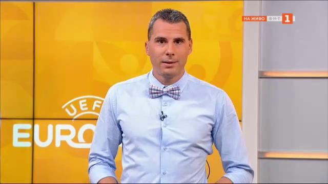 Сутрин с УЕФА Евро 2020 - 11.06.2021