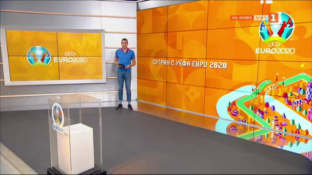 Сутрин с УЕФА Евро 2020 - 30.06.2021