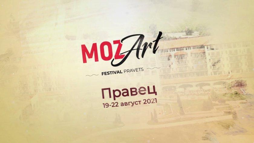 Фестивалът в Правец и културният туризъм