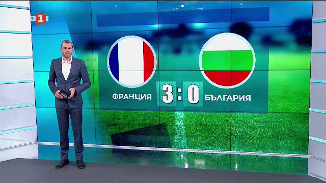 Спортна емисия, 12:40 – 9 юни 2021 г.