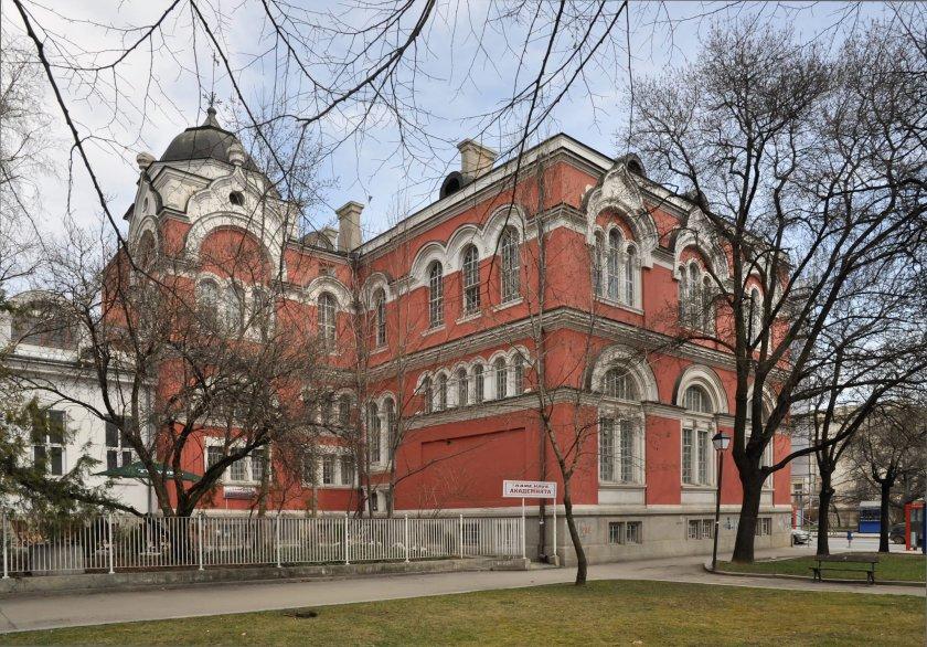 """Галерия """"Академия"""" събира фотографии на известната фотографска фамилия Георгиеви"""