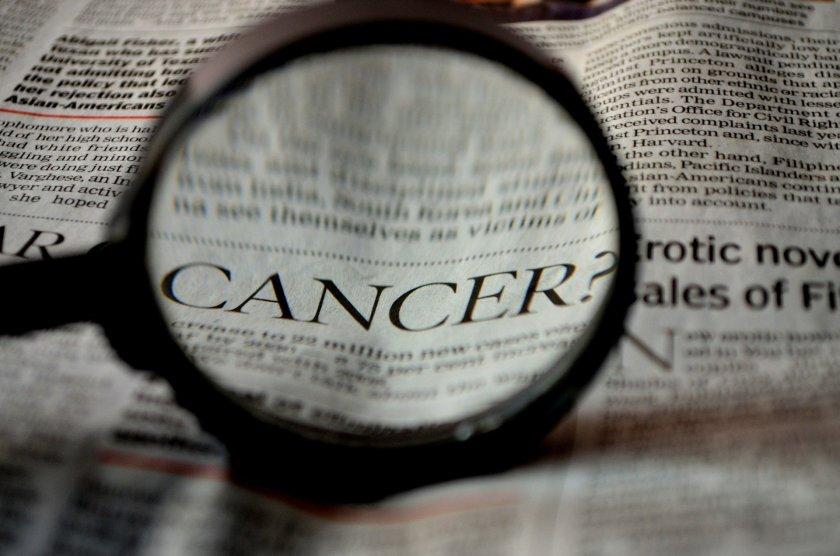 Стратегията на ЕС за борба с рака