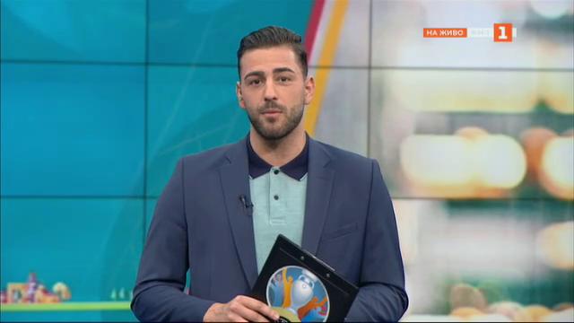 Днес на УЕФА Евро 2020 - 29.06.2021