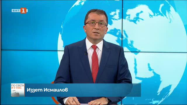 Новини на турски език, емисия – 27 юни 2021 г.