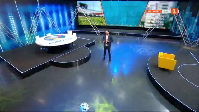 Днес на УЕФА Евро 2020 – 06.07.2021