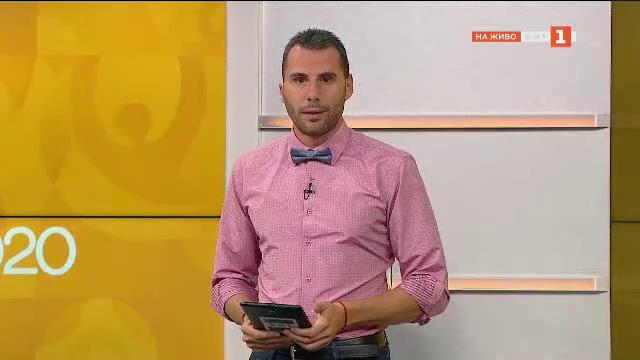 Сутрин с УЕФА ЕВРО 2020 - 18.06.2021