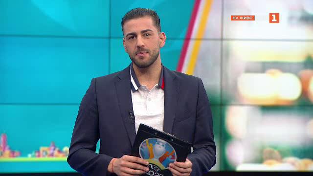 Днес на УЕФА Евро 2020 – 26.06.2021