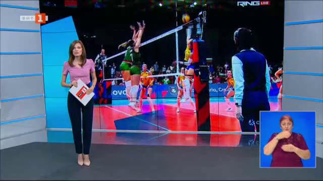 Спортна емисия, 20:30 – 29 август 2021 г.