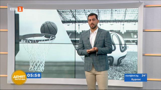 Спортна емисия, 06:30 – 21 юли 2021 г.