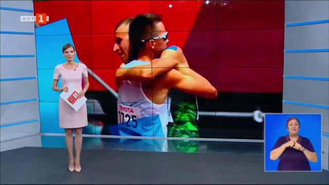 Спортна емисия, 20:45 – 28 август 2021 г.