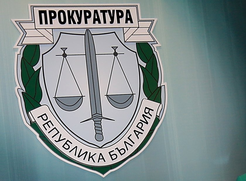 Association of Prosecutors in Bulgaria: The Prosecutor's office is a thorn in the side of some members of the political class
