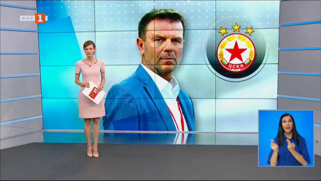 Спортна емисия, 20:50 – 26 юли 2021 г.