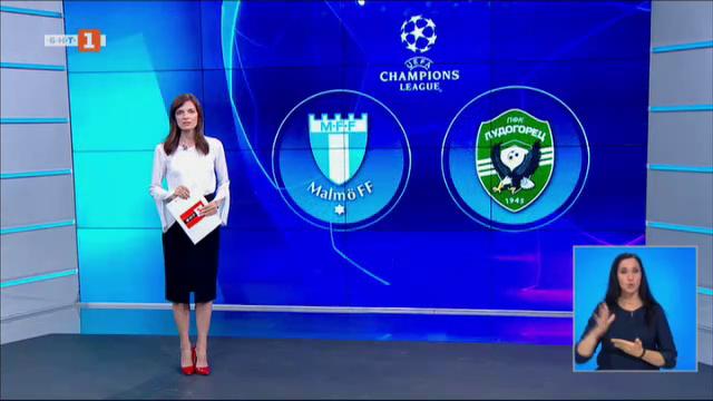 Спортна емисия, 20:50 – 24 август 2021 г.