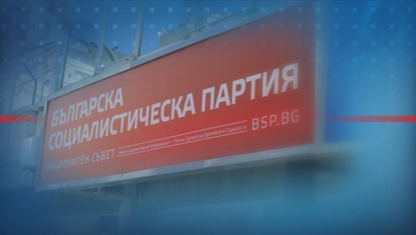 Политическите битки на БСП - говори Корнелия Нинова