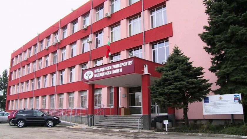 Строителство на нов образователен център на Медицинския университет в Пловдив