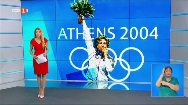 Спортна емисия, 20:50 – 17 юли 2021 г.