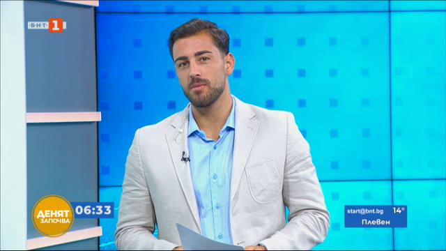 Спортна емисия, 6:30 – 30 август 2021 г.