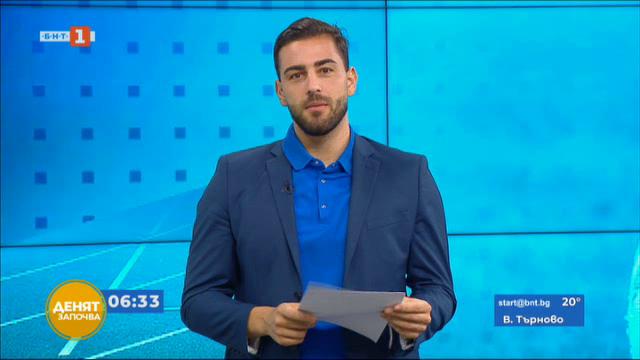Спортна емисия, 06:30 – 15 юли 2021 г.