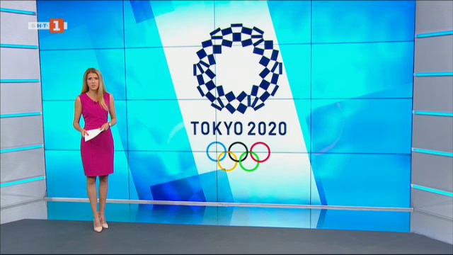 Спортна емисия, 12:25 – 18 юли 2021 г.