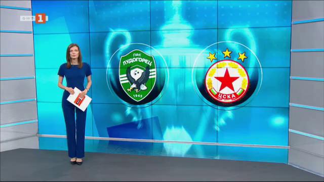 Спортна емисия, 12:25 – 15 юли 2021 г.