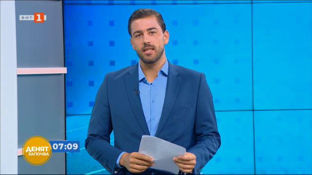 Спортна емисия, 7:10 – 26 август 2021 г.