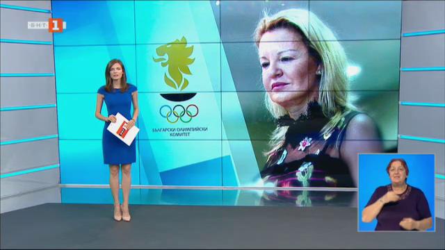 Спортна емисия, 20:50 – 19 юли 2021 г.