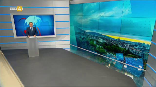 Новини на турски език, емисия – 12 август 2021 г.