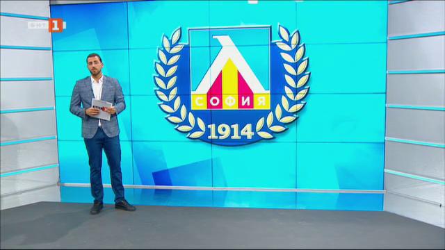 Спортна емисия, 12:20 – 31 август 2021 г.