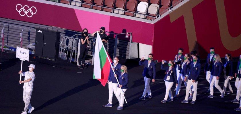 """НА ЖИВО: Церемония по откриването на Летните олимпийски игри """"Токио 2020"""""""
