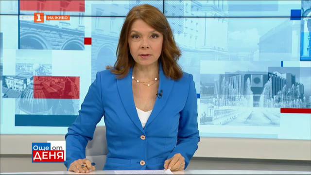 При какви условия Демократична България ще подкрепи кабинет на Има такъв народ